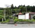 三熊野神社一の鳥居