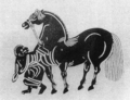 駒形神社の絵馬