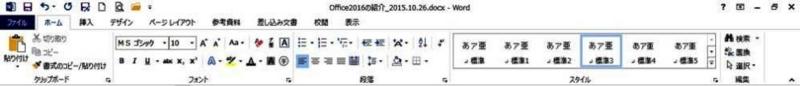 f:id:msystem:20151027172517j:image:w360