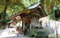 宮古「黒森神社」