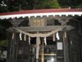 宮古「判官稲荷神社」