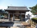 三厩「義経寺」