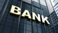 銀行イメージ