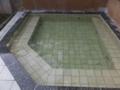 あずみの湯 露天風呂