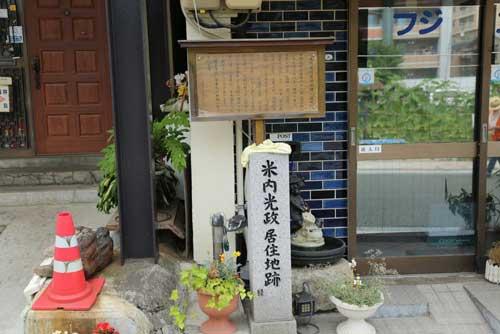八幡通りの石碑