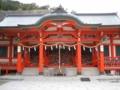 「淡島神社」本社