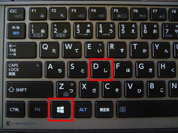 f:id:msystem:20161209143039j:image:w200:left