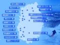 岩手県内の主なスキー場