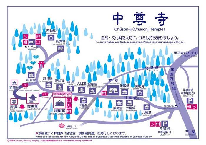中尊寺境内地図