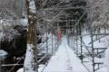 冬季だけ架けられる仮設の橋