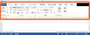 f:id:msystem:20170402154703j:image:w200:left