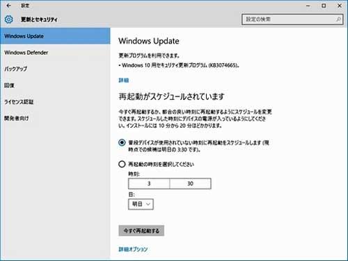f:id:msystem:20170402154958j:image:w200:left