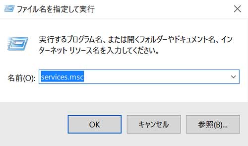 f:id:msystem:20170402155005j:image:w200:left