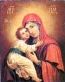 ウラジーミルの聖母