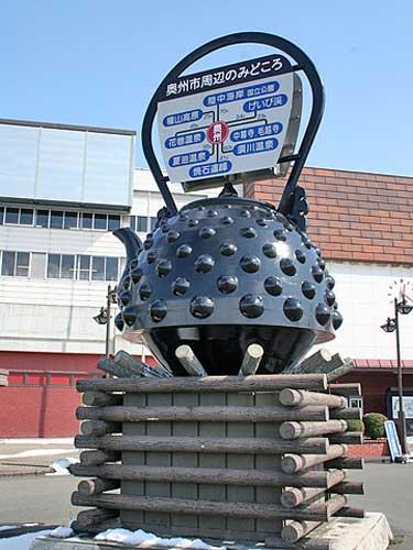 水沢江刺駅前にある日本最大の「ジャンボ鉄瓶」