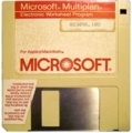 「Microsoft Multiplan(マルチプラン)」