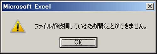 f:id:msystem:20170917160752j:image:w200:left