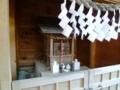 復元した琥珀神社