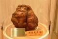 世界最大の琥珀原石