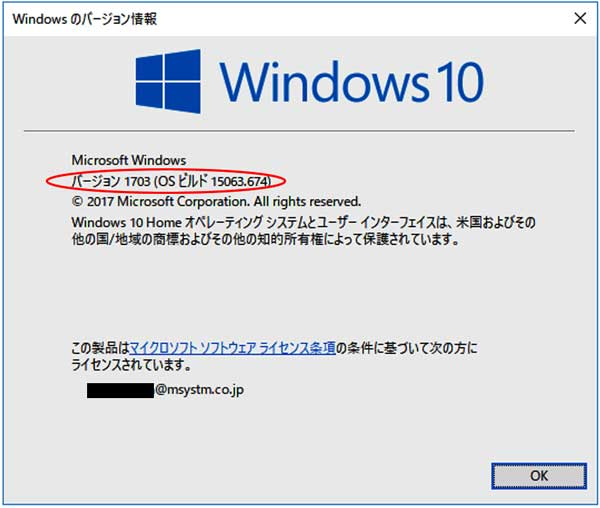 f:id:msystem:20171225170209j:image:w200:left
