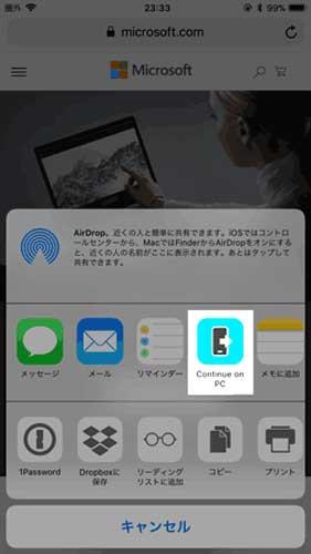 f:id:msystem:20171225170743j:image:w150:left
