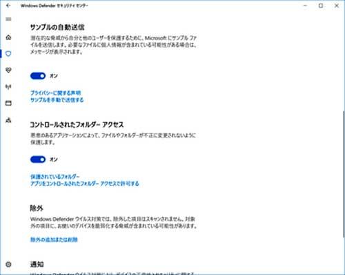 f:id:msystem:20171225170808j:image:w200:left