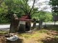 山田町「おっぱいの祠」遠景