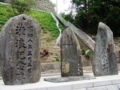釜石市両石町にある「津波慰霊碑」