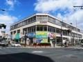 かつて「盛岡バスセンター」