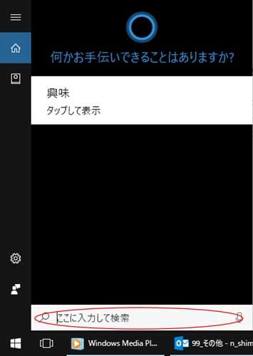 f:id:msystem:20180412103215j:image:w150:left