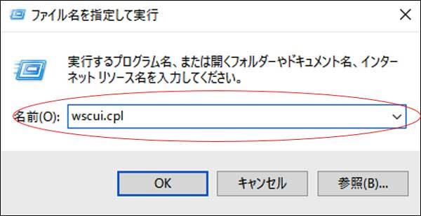 f:id:msystem:20180412103224j:image:w200:left