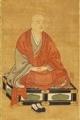 天台宗「円仁(慈覚大師)」