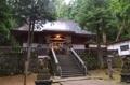 花巻市大迫「早池峯神社」拝殿