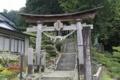 花巻市大迫「早池峯神社」一の鳥居