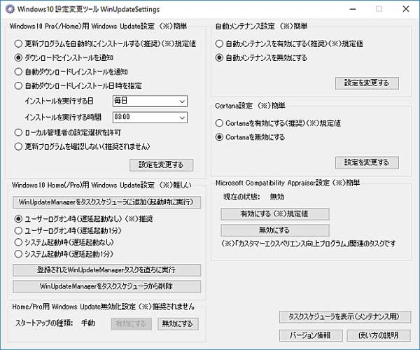 f:id:msystem:20180611185432j:image:w200:left
