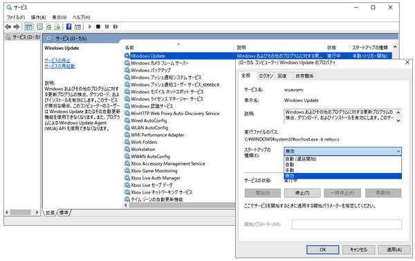 f:id:msystem:20180611185436j:image:w200:right