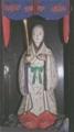北海道 滝廻神社「瀬織津姫命」像
