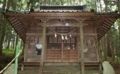 遠野「伊豆神社」