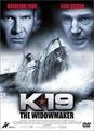 映画「K-19」