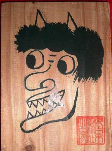 1枚10円で売っている「鬼絵馬」