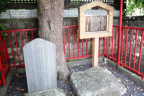 母子石(塩竈市)