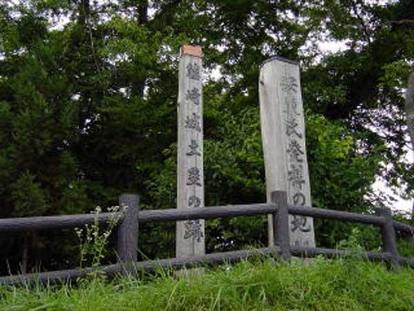 青森県蓬田村「藤崎城」跡
