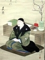江戸時代後期の旅行家「菅江真澄(すがえ-ますみ)」