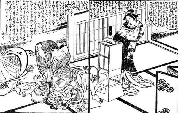模文画今怪談「六部殺し怪談(画・鳥文斎栄之)」
