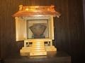 とおの物語の館所蔵「鳴り釜(レプリカ)」