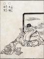 画図百鬼夜行・前篇陰_鳥山石燕「犬神(いぬがみ)と白児(しらちご)