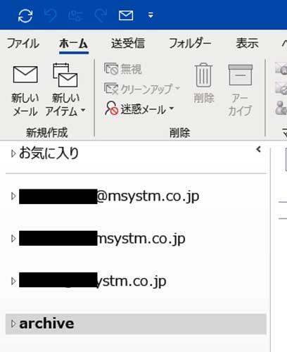f:id:msystem:20190608113610j:image:w150:right