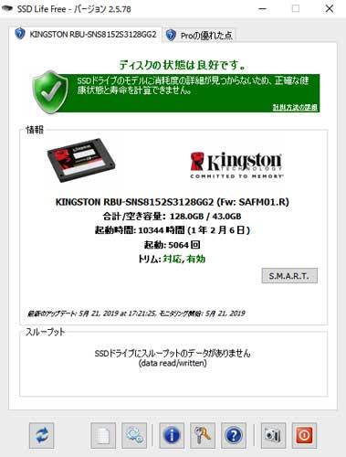 f:id:msystem:20190608113629j:image:w150:left