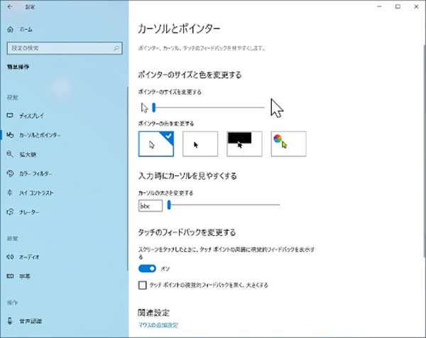 f:id:msystem:20190614115109j:image:w200:left