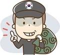 「盗人猛々しい」韓国人